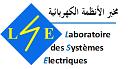 Laboratoire des Systèmes Electriques