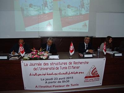 La 1ère Journée des Structures de Recherche de l'Université de Tunis El Manar, le 23 avril 2015, à partir de 8h30, à l'Institut Pasteur de Tunis